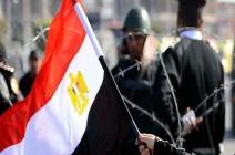 مصر.. عفو رئاسي عن 502 سجين بينهم محبوسون في قضايا تظاهر