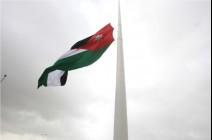 الأردن ضمن الدول التي ستحصل على احتياجاتها من لقاح كورونا