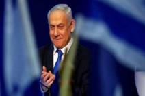 نتنياهو : الصراع مع إيران وتوابعها ومشروعها النووي مهمة عملاقة .. شاهد