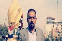 شاهد : اغتيال الناشط العراقي إيهاب الوزني في محافظة كربلاء