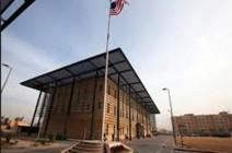واشنطن تؤكد التزامها بعدم استخدام أراضي العراق لمهاجمة دول الجوار