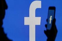 ثغرة في فيسبوك تشغل الكاميرا سرا.. وإليك حل بسيط
