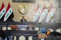 البرلمان العراقي يعطّل مشروع تقسيم الموصل : مصيرها بيد أهلها