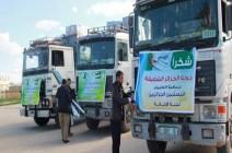 هيئة فلسطينية تقول إن مصر رفضت إدخال قافلة مساعدات جزائرية إلى غزة