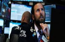 الأربعاء الأسود والدول الـ 10.. هل اقتربت الأزمة الاقتصادية؟
