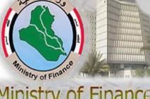 الحكومة العراقية تسلم الرواتب لموظفي إقليم كردستان