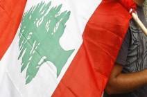 حكومة لبنان تفشل في التوصل إلى حل لزيادة الأجور.. ومحتجون: لا تراجع