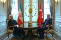 أردوغان وروحاني يلتقيان قبيل القمة الثلاثية عن سوريا