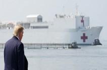 """""""نيوزويك"""": أمريكا وضعت خططا لـ""""أسوأ سيناريوهات"""" قد تواجهها جراء كورونا ومنها وفاة سياسيين كبار"""