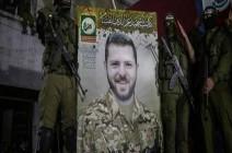 """عائلة """"جرار"""" الفلسطينية تطالب بجثماني ابنيها من الجيش الإسرائيلي"""