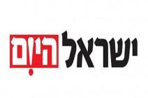 """كي لا نفقد دعم أمريكا.. على إسرائيل أن تبادر بالضم فوراً قبل سريان """"قيم"""" بايدن"""