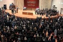 العراق.. برلماني يكشف عن تفاصيل مشروع قانون إلغاء امتيازات المسؤولين