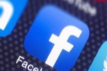 """بهدف تحسين """"خدمة الأخبار"""".. فيسبوك تطلق خدمة جديدة للمستخدمين"""