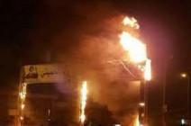فيديو : متظاهرون عراقيون يحرقون صوراً للخميني في البصرة