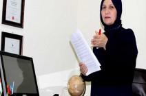 تعيين أول قاضية شرعية عربية في إسرائيل