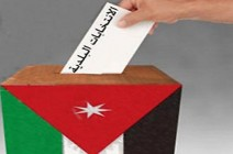 """تحديث لنتائج عمان """" الرابعة ، الخامسة ، السادسة ، السابعة ، التاسعة ، العاشرة """""""