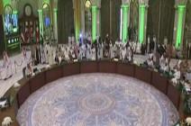 اجتماع أمني بالرياض لبحث تهديدات إيران والإرهاب
