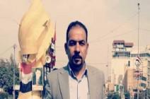 اغتيال الناشط العراقي إيهاب الوزني في محافظة كربلاء .. بالفيديو