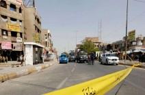 إصابة 13 عنصرا من الأمن العراقي بانفجار في مخزن للأسلحة في بغداد