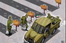 تضييق الخناق على ايران في المنطقة