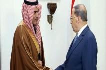 سفير سعودي جديد لدى لبنان
