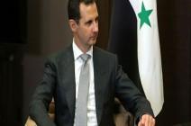 """الرئاسة السورية: """"تويتر"""" يغلق حساب رئاسة الجمهورية بشكل مفاجئ ودون مبرر يذكر"""