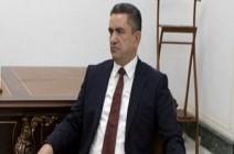 العراق.. الزرفي يؤكد ضرورة إجراء انتخابات مبكرة خلال عام من بدء عمل الحكومة