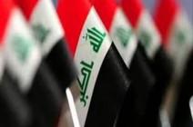 الأمم المتحدة تدعو بغداد إلى الإسراع باستكمال التشكيلة الوزارية