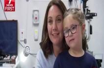 بالصو :  أمٌّ تتنبّأ بإصابة طفلتها بالسّرطان.. وتُنقذها من الموت!