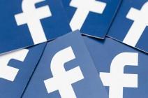 «فيسبوك» تعلّق عمل آلاف التطبيقات بعد التشديد على حماية خصوصية المستخدمين