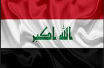 """السلطات العراقية """"تعقب"""" على صاروخ السفارة الأميركية"""