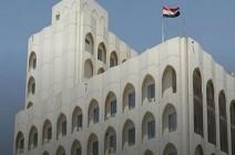 العراق يستدعي سفير تركيا احتجاجاً على خروقات جوية
