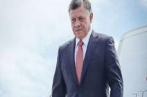 الأردن : الملك يشدد على أهمية تطبيق القانون دون تهاون لمنع التجاوزات