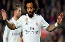 """مارسيلو محبط.. واجتماع """"يحسم الأمور"""" مع ريال مدريد"""