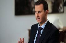 الأسد يصدر مرسوم عفو عام في سوريا.. هذه بنوده