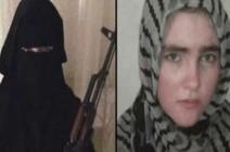 """محكمة عراقية تحكم بالإعدام على ألمانية من أصول مغربية لانتمائها إلى """"الدولة"""""""