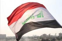العراق.. فضّ اعتصام بالقوة لمطالبين بفرص عمل في بغداد