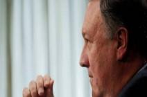 بومبيو يكشف عن رسالة تهديد قوية إلى إيران