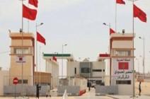 شاهد : إعادة فتح معبر الكركرات الحدودي بين المغرب وموريتانيا