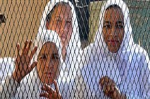 انتهاكات بمعتقلات مصريات داخل سجن القناطر