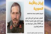 مستشار خامنئي: حزب الله فقد آلاف العناصر بسوريا