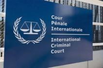 """المندوب السوداني: تقرير مدعية الجنائية ملفق ولها """"دوافع سياسية عمياء"""""""