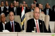 الرئيس العراقي: بلدنا لن يكون طرفا في أي محور