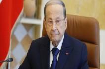 عون: لبنان ليس بحاجة لمساعدة استثنائية بل إلى استعادة جزء من إنفاقه على النزوح السوري