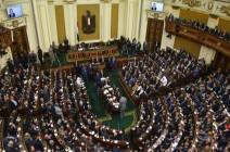 برلمان السيسي يعتزم منع الإفراج الشرطي عن المعارضين