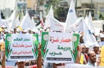 مليونا فلسطيني في غزة... لا حياة ولا موت