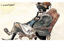 الوضع السوري