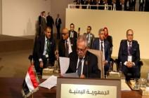 وزير يمني: 12 مليون شخص مهددون بالمجاعة القاتلة