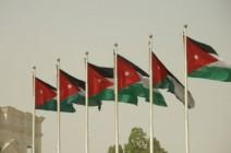 فريحات : التنظيمات البائسة لن تنال من عزم وتصميم الأردنيين
