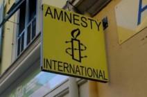 """""""العفو الدولية"""" تدعو الاتحاد الأوروبي لإثارة القضايا الحقوقية في المحادثات مع مصر"""